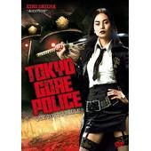 Tokyo Gore Police de Yoshihiro Nishimura