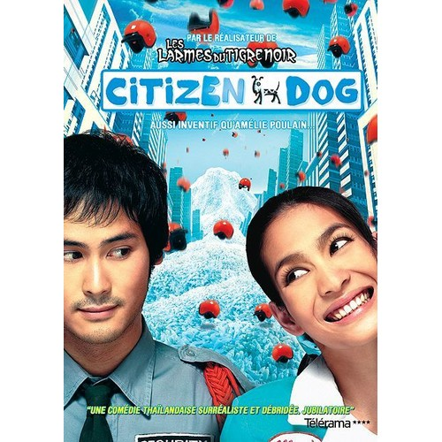 CITIZEN DOG (DVD)
