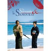 La Servante Et Le Samoura� de Yoji Yamada