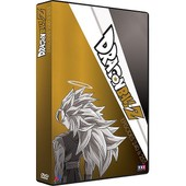 Dragon Ball Z - Coffret 4 Dvd - 13 - �pisodes 240 � 255