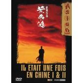 Il �tait Une Fois En Chine I & Ii de Tsui Hark