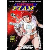 Capitaine Flam - Le Film de Tomoharu Katsumata