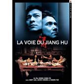 La Voie Du Jiang Hu de Ching-Po Wong