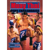 Coffret Muay Thai Boxe Tha�landaise - Pack