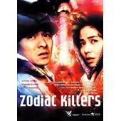Zodiac Killers de Ann Hui
