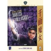 La Diablesse Aux Mille Visages de Chang-Hwa Jeong