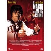 Le Marin Des Mers De Chine - Version Int�grale de Jackie Chan