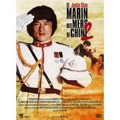 Le Marin Des Mers De Chine 2 - Version Int�grale de Jackie Chan