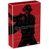 The Returner - �dition Deluxe Limit�e Et Num�rot�e de Takashi Yamazaki