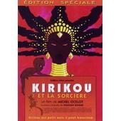 Kirikou Et La Sorci�re - �dition Sp�ciale de Michel Ocelot