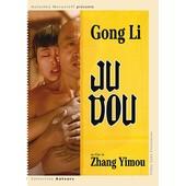 Ju Dou de Zhang Yimou
