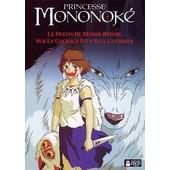 Princesse Mononok� de Hayao Miyazaki
