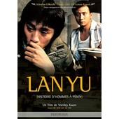 Lan Yu (Histoire D'hommes � P�kin) de Stanley Kwan