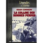 La Colline Des Hommes Perdus de Sidney Lumet