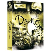 Damo - Vol. 2 de Lee Jae-Gyu