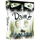 Damo - Vol. 1 de Lee Jae-Gyu