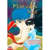 Mermaid's Scar - La Cicatrice De La Sir�ne de Morio Asaka
