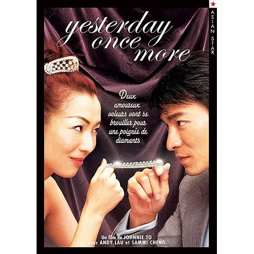 Yesterday Once More - Asian Star 2010