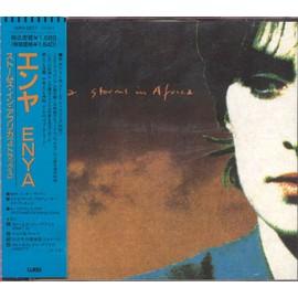 """""""Storms In Africa[Part 1 & 2]"""" [Edition Limitée E.P Japon Obi + Paroles]"""