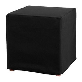 pouf ikea les bons plans de micromonde. Black Bedroom Furniture Sets. Home Design Ideas