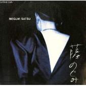 Disque Vinyle 33t Motel Suiide / Monte Dans Mon Ambulance / A Ma Fille / Comme Tout Le Monde / Give Back My Soul / Silicone Lady / Tout Est Amour / Clocharde / Je M'aime - Megumi Satsu.