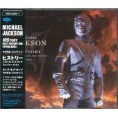 History - Past, Present And Future - Book 1 // Import Japonais - Michael Jackson