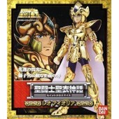 Saint Seiya Myth Cloth - Les Chevaliers Du Zodiaque - Chevalier D' Or - Aiolia Du Lion - Version Fr