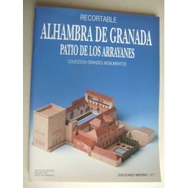 Alhambra de Granada : Patio de los Arrayanes