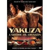 Yakuza, L'ordre Du Dragon de Takashi Miike