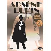 Ars�ne Lupin - Saison 3 de Jean-Pierre Desagnat