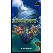 Seiken Densetsu 3 (Secret Of Mana 2 En Japonais)