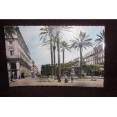 Architecture Timbre Algerie Neuf N° 341 ** Cour Et Mauresque Du Musee De Bardo Modern Design Algeria