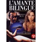 L'amante Bilingue de Vincente Aranda