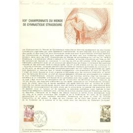 Collection Historique du Timbre Poste Français (Documents Officiels) 21 x 29.7 cm avec oblitération 1er jour : championnt monde gymnastique strasbourg - sport