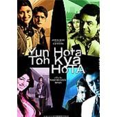 Yun Hota Toh Kya Hota de Naseeruddin Shah