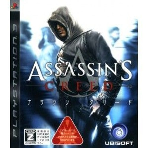 Assassin's Creed 4 Black Flag Jackdaw Edition Xbox One