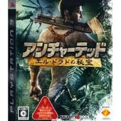 Uncharted: Drake's Fortune / Uncharted: El Dorado No Hihou[Import Japonais]