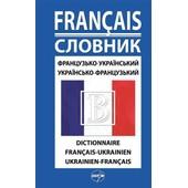 Dictionnaire Francais-Ukrainien Ukrainien-Francais de V.B Burbelo
