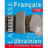 Dictionnaire Francais-Ukrainien Ukrainien-Francais de Viacheslav Boussel