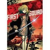First Squad : Le Moment De V�rit� de Yoshiharu Ashino