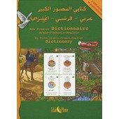 Mon Premier Dictionnaire Arabe-Fran�ais-Anglais de Na�m Boutanos