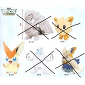 Pokemon Peluche Victini Pokemon Plush Banpresto 15 Cm