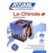 Le Chinois Sans Peine - (4cd Audio) de Philippe Kantor