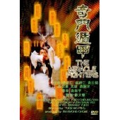 The Miracle Fighters de Yuen Woo Ping