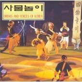 Samul Nori Drums And Voices Of Korea Cd Import Coree
