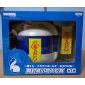 Lot Banpresto Ichiban Kuji Autocuiseur � Riz Dragon Ball Z