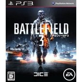 Battlefield 3 - Import Japon