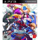 Blazblue: Continuum Shift Extend[Import Japonais]