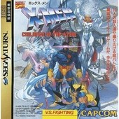 X-Men: Children Of The Atom [Import Japonais]