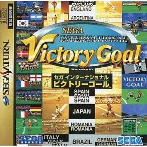 Sega International Victory Goal[Import Japonais]